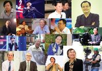 Năm 2016: Nhiều mất mát của làng nghệ thuật Việt Nam