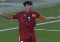 Bình luận U-19 Việt Nam: Khi người ta trẻ người, non dạ