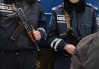 Thêm một cựu quan chức Ukraine chết đáng ngờ