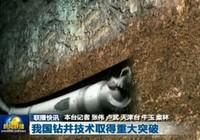Trung Quốc bất ngờ có công nghệ khoan dầu đột phá