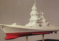 Nga sắp đóng tàu khu trục mới lớp Linder