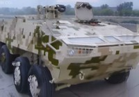 Trung Quốc phát triển mẫu xe bọc thép giống Nga