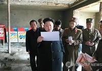 Kim Jong Un thị sát nhà dưỡng lão mới