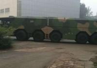 Lộ ảnh phương tiện chở tên lửa bí ẩn của Trung Quốc