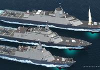 Mỹ bán bốn tàu chiến hiện đại hơn chục tỉ USD cho Ả Rập Saudi