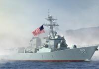 TNS McCain yêu cầu Mỹ làm rõ mục đích pháp lý tuần tra biển Đông