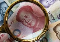 Trung Quốc phá đường dây 'ngân hàng ngầm' 64 tỉ đô