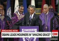 Giọng hát của ông Obama xuất hiện trong album nhạc rock