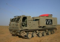 Israel đưa tên lửa định vị vệ tinh siêu chính xác vào sử dụng