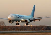 Rơi máy bay tại Nga, 62 người thiệt mạng
