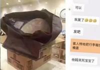 Khách Trung Quốc trộm nắp bệ xí khách sạn Nhật Bản