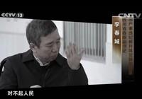 Trung Quốc rầm rộ bầu chọn tham quan 'thành khẩn nhất'