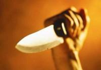 Tấn công bằng dao hàng loạt tại Trung Quốc
