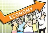 Kinh tế Việt Nam tăng trưởng cao nhất trong 5 năm qua