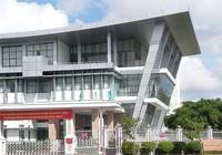 Ban Bí thư cách hết chức vụ của ông Nguyễn Phong Quang