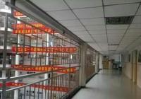 Gắn rào sắt để ngăn học sinh tự tử trước kỳ thi đại học