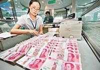 Trung Quốc tiếp tục phá giá đồng nhân dân tệ thêm 1,1%