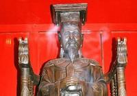 Những vị vua trong sử Việt hạ mình nhận lỗi