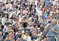 Chiến dịch đóng cửa Bangkok: Tuần hành trước ngày hành động