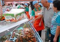 Đại gia Hàn vào thị trường bán lẻ Việt Nam