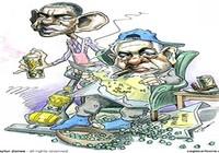 Thỏa thuận lịch sử về hạt nhân Iran: Obama đấu Israel và đảng Cộng hòa