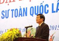 Chủ tịch nước Trương Tấn Sang: 'Phát huy vai trò của luật sư ngay từ khi điều tra'