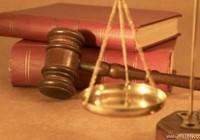 Bản lĩnh của thẩm phán