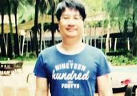 Bộ Công an kêu gọi đồng phạm vụ Vinashin đầu thú