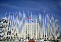 Ngày 20-7, Mỹ và Cuba mở cửa lại đại sứ quán