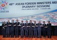 ASEAN yêu cầu Trung Quốc dừng xây đảo