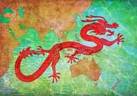 Chính sách tái cân bằng của Trung Quốc