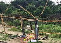 CHDCND Triều Tiên tuyên bố không gài mìn