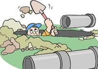 Vỡ ống nước lần thứ… 12 bis