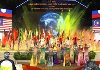 Khai mạc lễ hội 'TP.HCM - Phát triển và hội nhập' năm 2015