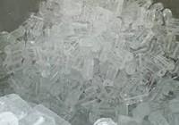 Thêm nhiều cơ sở sản xuất nước đá đóng gói