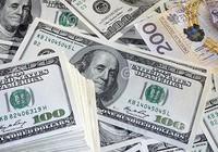 Có nên mua USD khi lãi suất bằng 0%?