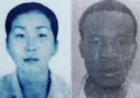 Truy tìm ba người Nigeria lừa qua mạng