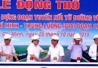 Xây đoạn nối đường Võ Văn Kiệt vào cao tốc TP.HCM - Trung Lương