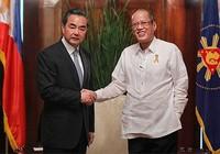 APEC không bàn đến biển Đông?