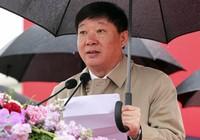 Phó thị trưởng Thượng Hải Ngải Bảo Tuấn bị điều tra