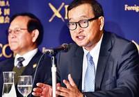 Campuchia phát lệnh bắt, Sam Rainsy đang ở Hàn Quốc