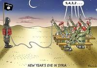 Quân IS di tản khỏi thủ đô Damascus