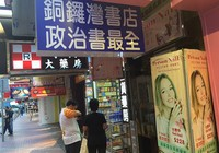 Năm người của một tiệm sách Hong Kong mất tích