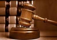 Xử hình sự pháp nhân, cá nhân liên quan có thể bị tội