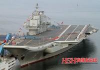 Tàu sân bay Trung Quốc chỉ là hổ giấy?