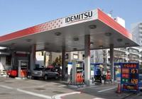 Nhà đầu tư Nhật muốn phân phối xăng dầu tại Việt Nam