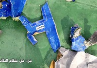 Pháp điều tàu tuần tra tìm kiếm xác máy bay EgyptAir