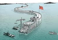 Bắc Kinh hết sức vô lý