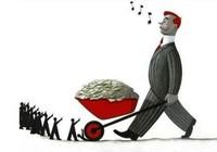 CEO có mức lương cao nhất: 240 triệu đồng/tháng
