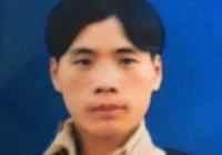 Kẻ giết 4 người ở Lào Cai từng có tình cảm với nạn nhân